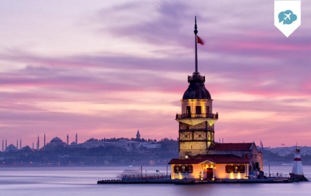 Turquía Mágica (visitas incluidas)
