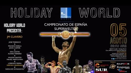 Entradas para la 5ª Velada de Boxeo Holiday World + Entrada al Beach Club