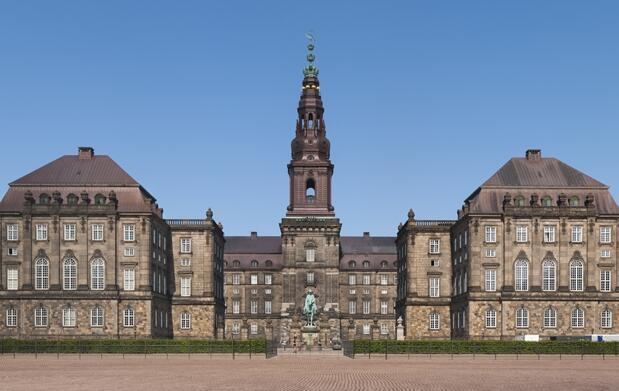 Copenhague: Vuelo + Hotel + Regalo