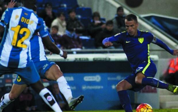 Entrada para Málaga CF-Granada CF en Grada 'Gol Anillo Superior'