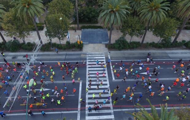 Dorsal para la VII Maratón Málaga