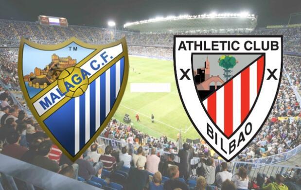 Entradas para los próximos 3 partidos del Málaga CF (Athletic de Bilbao, Rayo Vallecano y Levante)
