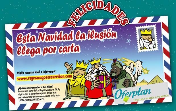 Tu carta de Los Reyes Magos o Papá Noel