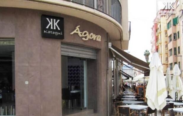 Invitaciones al Festival de Málaga y menú en Katogui para 2