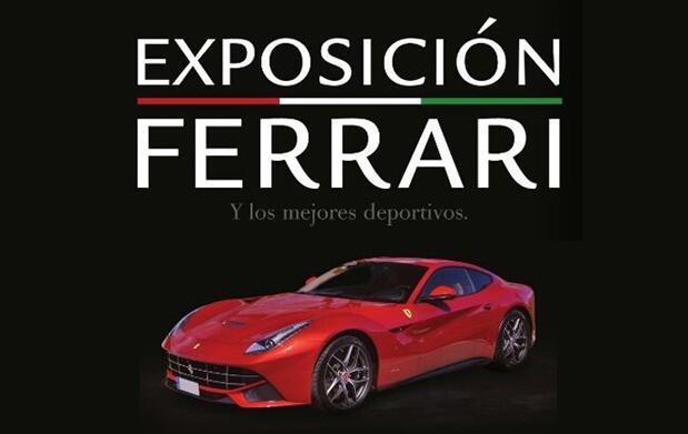 Exposición Ferrari: siente la velocidad