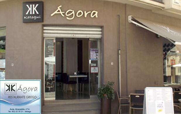 Disfruta de los mejores platos griegos