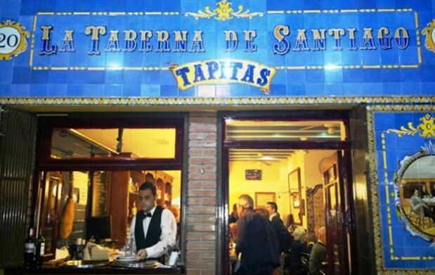 Menú Exclusivo en La Taberna de Santiago