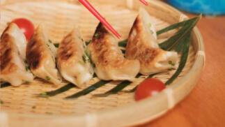 Menú para dos en Okami