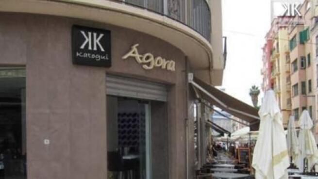 Menú griego para 2 en Katogui Ágora